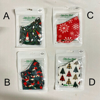 Holiday Facemasks 4A - Adult