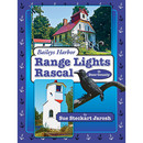 Baileys Harbor Range Lights Rascal